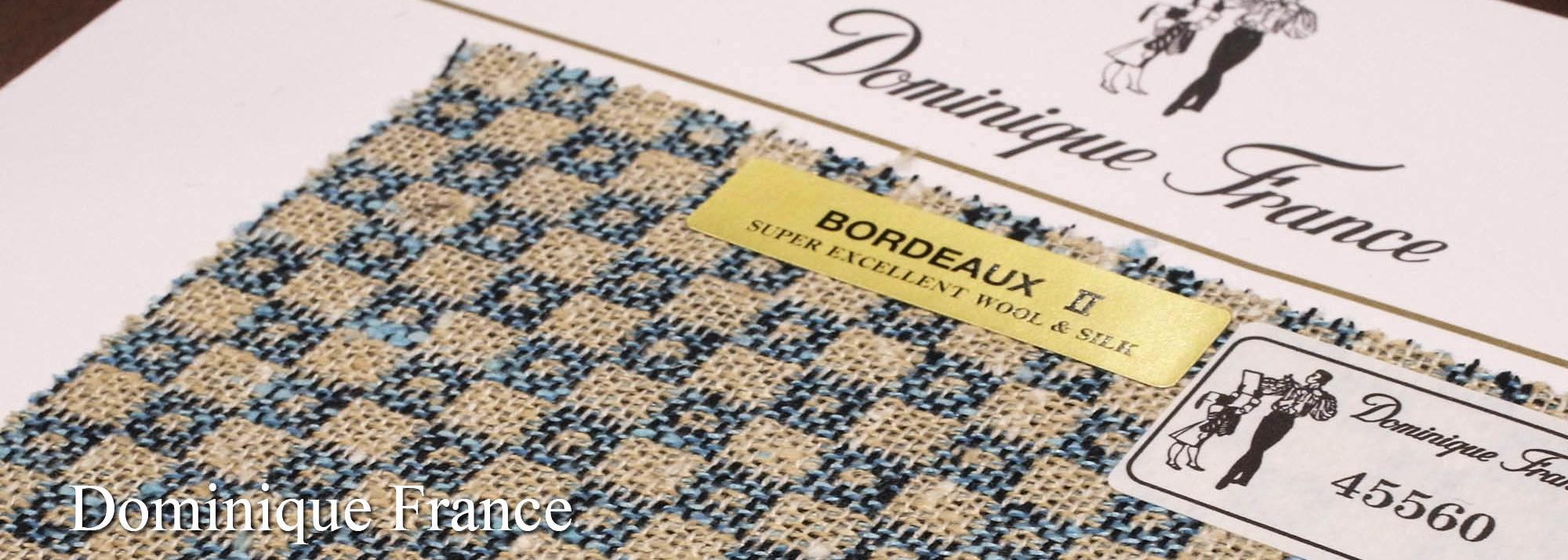 Dominique France ドミニック・フランス