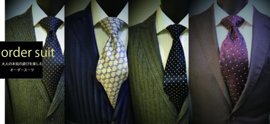 GISEはオーダースーツの専門店です。エルメネジルド・ゼニア、ドーメル、ドミニック・フランス、カノニコ、スキャバル、ロロ・ピアーナ等優れたトップ・ブランド生地を多数用意し、貴方のご来店をお待ちしております。大阪、神戸などの出張採寸もしております。